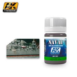Producto naval weathering, Lavado gris para barcos de la Kriegsmarine. Bote de 35 ml. Marca AK Interactive. Ref: AK303.