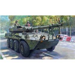Spanish Army VRC-105 Centauro RCV.  Escala 1:35. Marca Trumpeter. Ref: 00388.