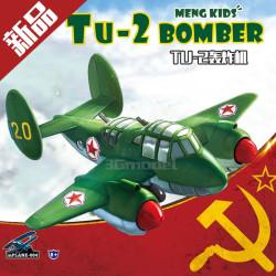 Tu-2 Bomber. Serie world war toons. Marca Meng. Ref: MPLANE-004.
