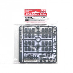 Set de bidones alemanes, early type. Escala 1:35. Marca Tamiya. Ref: 35315.