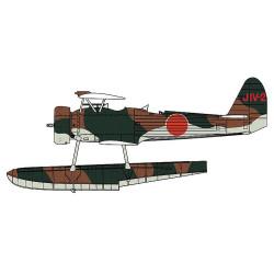 Nakajima E8N1 Tipo 95 Dave, Kreuzer Maya. Escala 1:48. Marca Hasegawa. Ref: 07479.