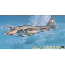 Mitsubishi Ki67 Type 4 Heavy Bomber Hiryu (Peggy). Escala 1:72. Marca Hasegawa. Ref: 51219.