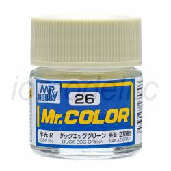 Lacquer paint Semi-Gloss Duck Egg Green. Bote 10 ml. Marca MR.Hobby. Ref: C026.
