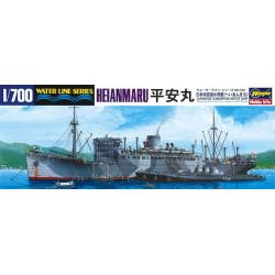 SUBMARINE DEPOT SHIP HEIANMARU. Escala: 1:700. Marca: Hasegawa. Ref: 49522.