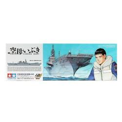 JP Ddv192 Avión portador Ibuki. Escala: 1:700. Marca: Tamiya. Ref: 25413.