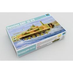 BMP-3E IFV. Escala 1:35. Marca Trumpeter. Ref: 01530.